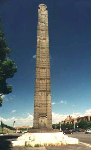 http://www.romaspqr.it/ROMA/obelisco-di-axum.jpeg