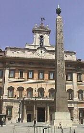 Il parlamento for Sede parlamento roma